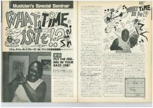 bassmag_1986-08-2