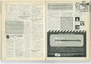 bassmag_1986-08-3