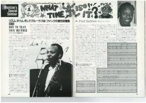 bassmag_1986-11-1
