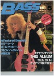 bassmag_1986-11s